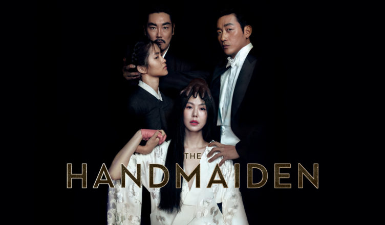 The Handmaiden, Chan-wook Park – 24fps